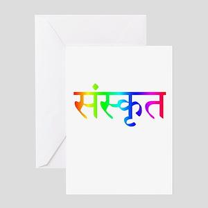 sanskrit Greeting Card