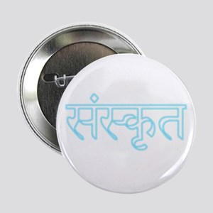 "sanskrit 2.25"" Button"