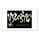 Sampaguita Rectangle Sticker