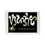 Sampaguita Rectangle Magnet (10 pack)