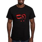 Mandurugo Men's Fitted T-Shirt (dark)