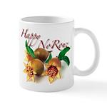 No Rouz Mug1