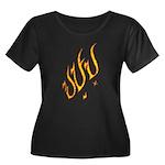 Apoy Women's Plus Size Scoop Neck Dark T-Shirt