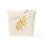 Apoy Tote Bag