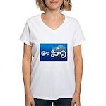 Hangin Women's V-Neck T-Shirt
