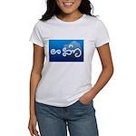 Hangin Women's T-Shirt
