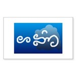 Hangin Rectangle Sticker 50 pk)