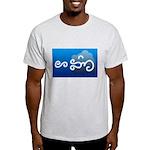 Hangin Light T-Shirt