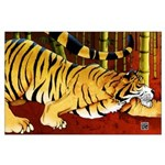 Large Tiger Poster in Bamboo Forest