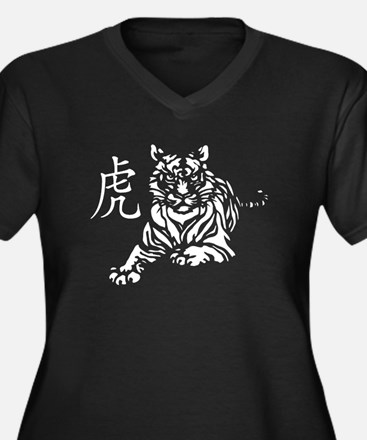 Chinese Tiger Women's Plus Size V-Neck Dark T-Shir