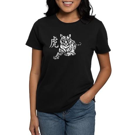 Chinese Tiger Women's Dark T-Shirt