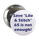 SLS Button