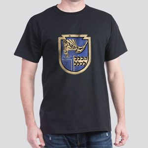 and Tzedakah Black T-Shirt