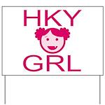 HKY GRL Yard Sign