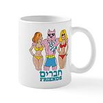 Jewish/Israeli Friends Mug