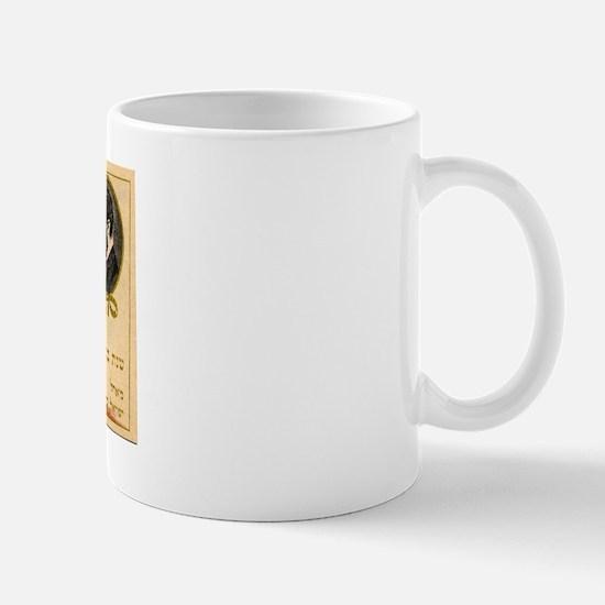 Year of Security Mug