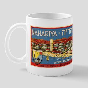 Nahariya Tourism Mug