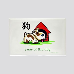 Year of the Dog (picture) Rectangle Magnet