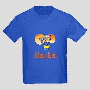 Afikoman Hunter Passover Kids Dark T-Shirt