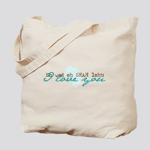 "Adult Amharic ""I Love You"" (aqua) Tote Bag"