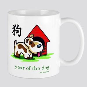 Year of the Dog (picture) Mug