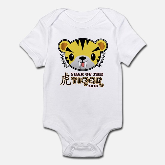 Chinese New Year Tiger 2010 Infant Bodysuit