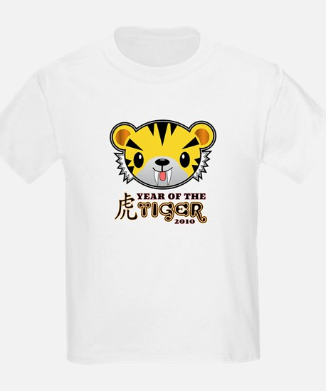 Chinese New Year Tiger 2010 T-Shirt