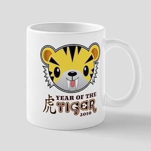 Chinese New Year Tiger 2010 Mug