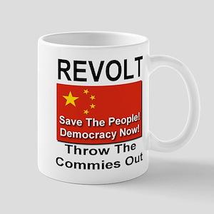 Revolt Mug