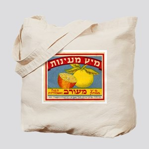 Ma'ayanot Juice Tote Bag