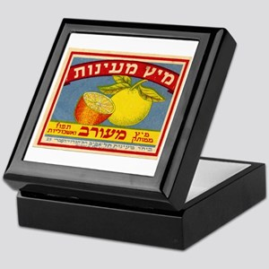 Ma'ayanot Juice Keepsake Box