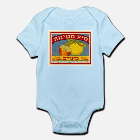 Ma'ayanot Juice Infant Creeper