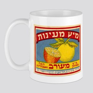 Ma'ayanot Juice Mug