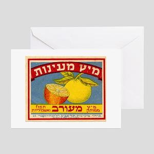 Ma'ayanot Juice Greeting Cards (Pk of 10)