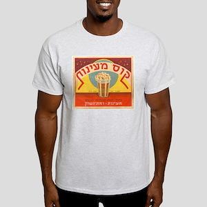 Ma'ayanot Kvas Ash Grey T-Shirt