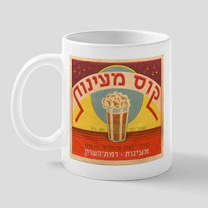 Ma'ayanot Kvas Mug