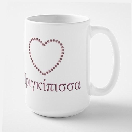 Pringipissa Large Mug