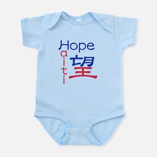 """""""Hope for Haiti"""" Infant Bodysuit"""