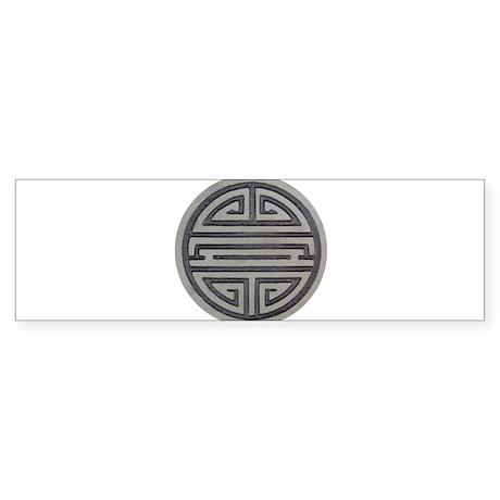 Harmony Symbol Sticker (Bumper)