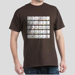 ARABIC ALPHABET II Dark T-Shirt