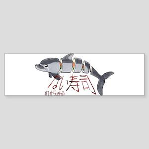 Dolphin Sushi Sticker (Bumper)