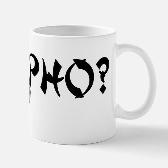 Got Pho? Mug