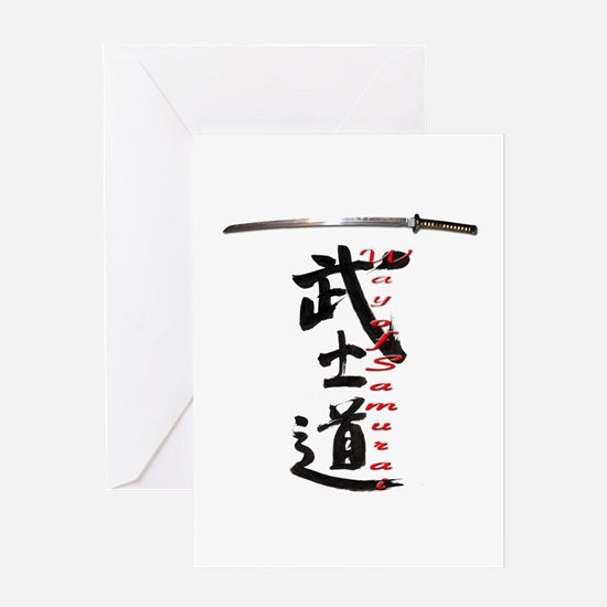 Bushido Greeting Card