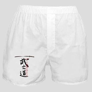 Bushido Boxer Shorts