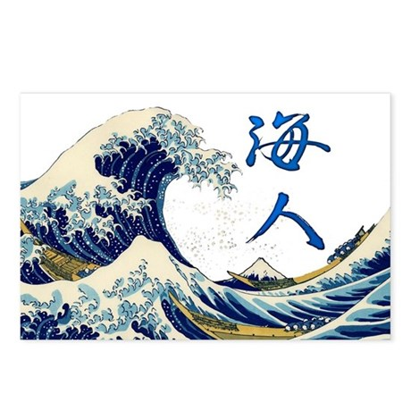 surfer (with Hokusai) Postcards (Package of 8)