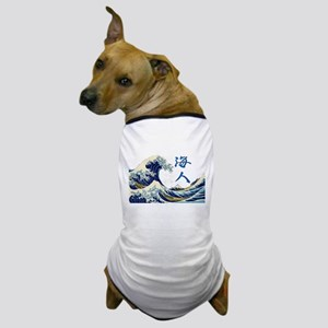 surfer (with Hokusai) Dog T-Shirt
