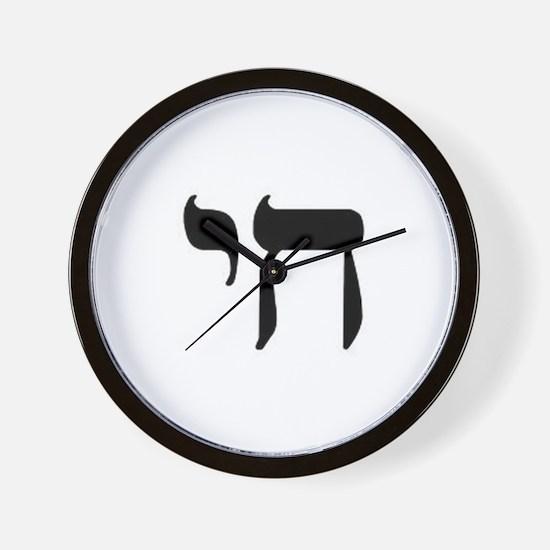 Hebrew Chai Wall Clock