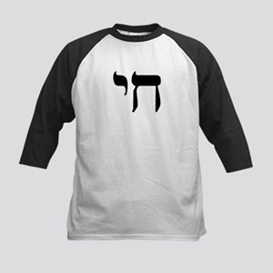 Hebrew Chai Kids Baseball Jersey