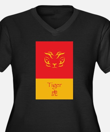 Year of the Tiger for Her Women's Plus Size V-Neck