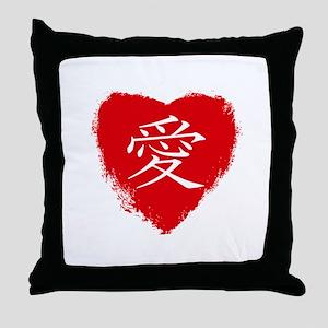 Ai Love Heart Throw Pillow